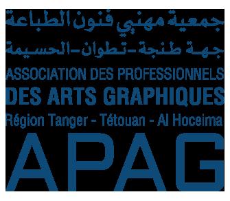 جمعية مهني فنون الطباعة  طنجة - تطوان - الحسيمة