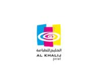 Al Khalij Print