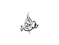 Imprimerie Al Maarfia
