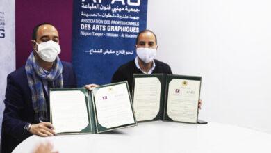 الصورة من تقارب ومواكبة .. اتفاقية شراكة تجمع ANAPEC و APAG